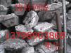 萝岗废锌回收,废锌?#36758;?#24223;锌渣回收