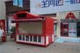 温州步行街广场公园实木售卖车美食小吃车—厂家批发价格