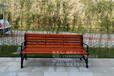武汉大学花园定做长椅实木靠背公园椅厂家批发直销