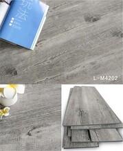 防水地板材质