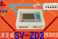 """天津圣威""""SV-ZD2便携式制动性能检测仪""""精品推荐"""