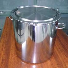 广州方联食品饮料制药酒类不锈钢桶不锈钢密封桶优质服务图片