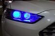 西安福特蒙迪歐車燈改裝4個雙光透鏡