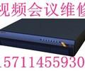 华为VP9039S视频会议维修,华为视频会议终端维修