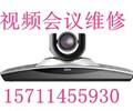 华为VPC620视频会议维修,华为摄像头620维修