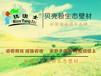 淮安贝壳粉的十大品牌