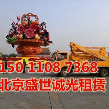 北京出租高空作業車路燈維修車租賃價格