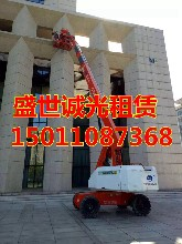 北京高空作业平台出租