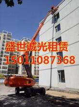 北京升降机租赁公司