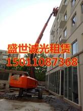 北京升降车租赁高空作业车租赁