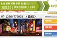 2019年上海廣告設備展uv廣告展3月廣告展