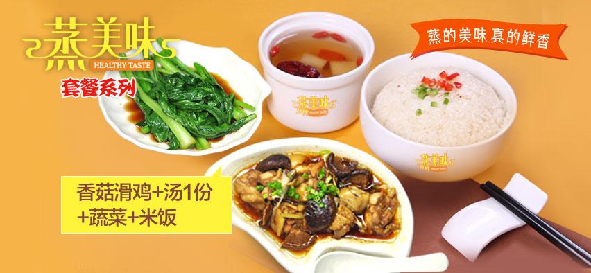 粤菜菜谱报价 厂家