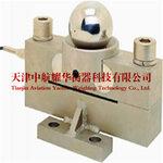 电子地磅优质中航电测HM9B地磅传感器