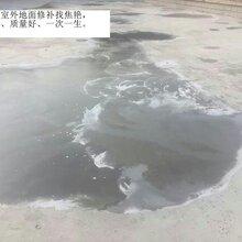 潍坊昌乐专门生产混凝土修补料的厂家