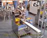 巢湖多麦多功能包子机多少钱质量保证怎么样