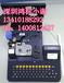 标映线号印字机S680热缩管打标机