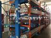 浙江湖州伸縮式懸臂貨架鋼管存放架槽鋼角鋼堆放架