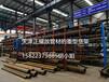 放管材的重型貨架重型伸縮懸臂式貨架管材存放重型貨架