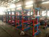 伸縮懸臂貨架浙江杭州存放管材型材鋼材棒料