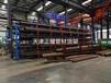 北京管材貨架伸縮懸臂式鋼管存放架