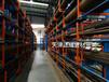 福建廈門管材貨架6米銅管貨架12米鋼管存放架