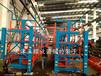 北京放圓鋼的架子伸縮懸臂式圓鋼存放架