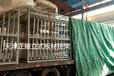 北京通州立式板材貨架裝車發貨