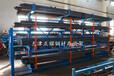 吉林長春鋼材怎么存放長型鋼材存放架