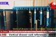 湖北武漢立式板材貨架鋼板存放架銅板鋁板架子