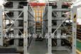 山西長治伸縮式懸臂貨架小空間存放管材棒料型材鋼材的重型貨架