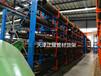 遼寧大連管材貨架棒料存放架型鋼架子