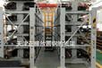 北京海淀圓鋼貨架伸縮懸臂式設計存放棒料