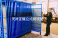 湖州長沙立式板材貨架鋼板存放架銅板貨架鋁板擺放架