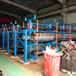 湖北武漢鋼管貨架伸縮懸臂式管材架子