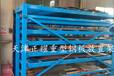 浙江杭州鋼板放置架重型結構存儲量高