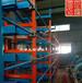 山东济南棒料货架铜排架子角钢槽钢型钢货架管线货架