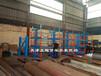 江蘇連云港鋼材貨架伸縮懸臂式結構存放幾十種鋼材省空間