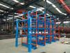福建漳州原材料貨架分類擺放管件棒料鋼材鋁型材軸