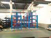 上海松江管材貨架銅排架子槽鋼角鋼貨架圓鋼擺放架