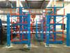 江蘇蘇州伸縮懸臂貨架鋼管擺放架型鋼存放架型材貨架