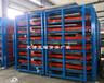 遼寧大連板材貨架抽屜式鋼板存放架鋁板架子銅板貨架