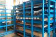 河南鄭州板材貨架不銹鋼板存放架銅板架子放鋁板貨架