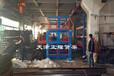 浙江杭州重型貨架伸縮懸臂式吊車存放管材鋼材鋁型材棒料