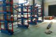 上海嘉定伸縮式懸臂貨架管材存放架鋼材擺放架型材架子