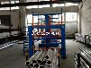 福建廈門鋁材貨架存放銅管鋁棒鋁型材鋁軸鋁排鋁料