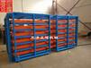 寧夏銀川板材貨架鋼板抽屜式貨架銅板鋁板重型貨架