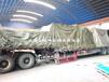浙江杭州伸縮式懸臂貨架今天發貨裝車