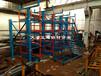 江西上饒型材貨架伸縮懸臂式結構擺放管材鋼材圓鋼槽鋼