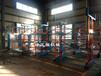 浙江杭州管材貨架鋼材擺放架鋼筋存放架伸縮懸臂貨架