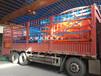 廣東佛山伸縮懸臂貨架發貨裝車存放鋼管鋁材圓鋼型鋼
